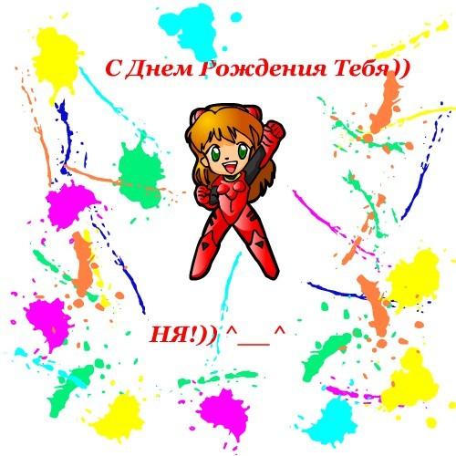 Смешное поздравление в стихах с днем рождения подруге